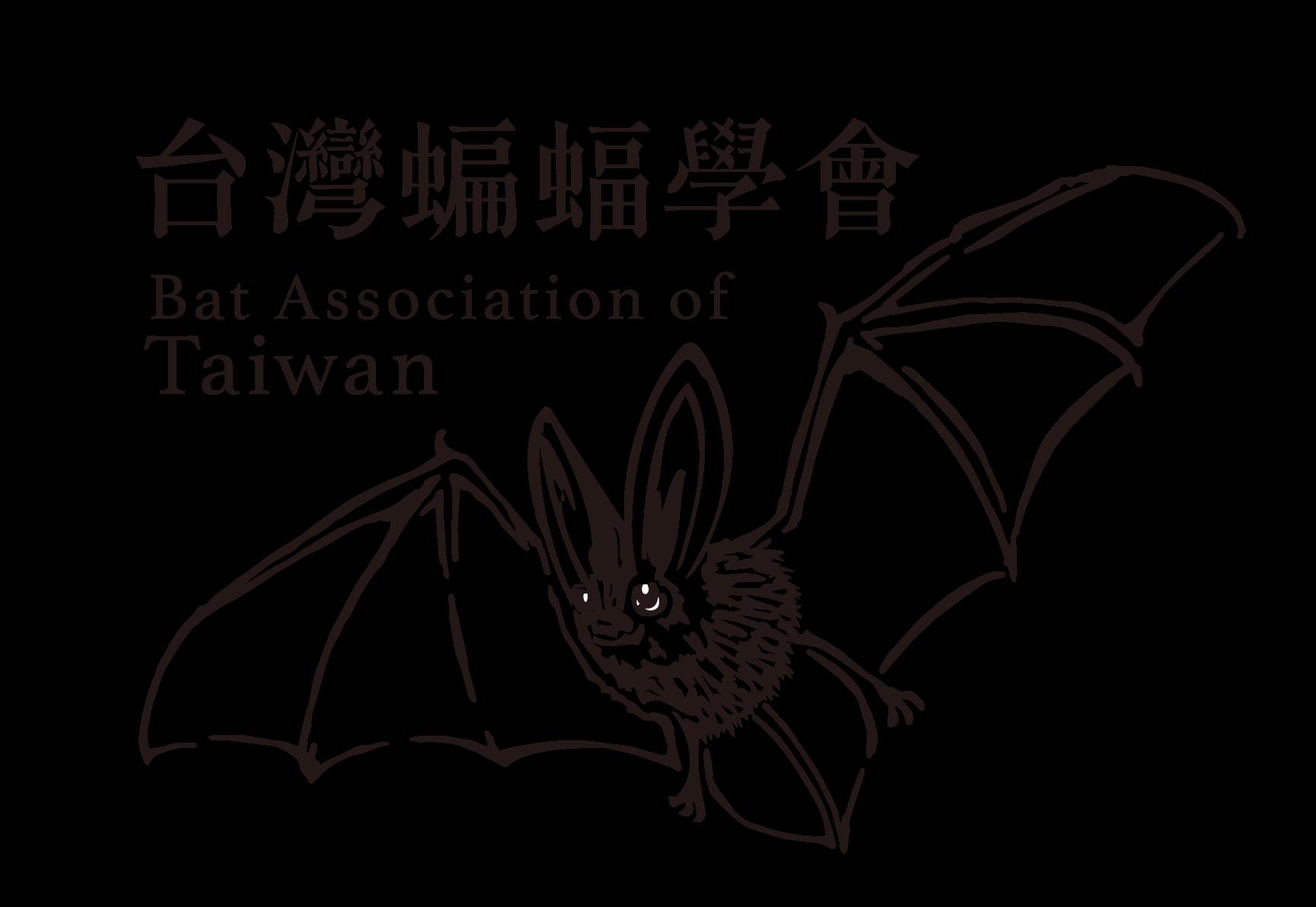 Bat Taiwan